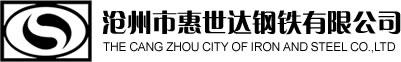 沧州市惠世达BB平台厂家